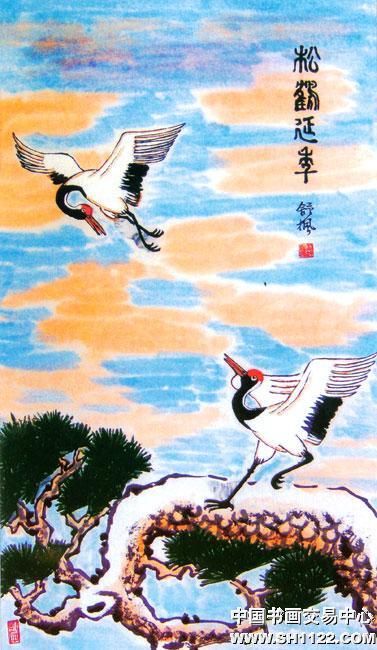 名家 蔡宗健 国画 - 高舒枫《松鹤延年》